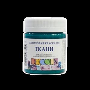 kraska-po-tkani-akrilovaja-decola-50-ml-zhk-720-izumrudnaja