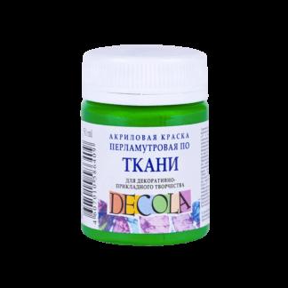 kraska-po-tkani-akrilovaja-decola-50-ml-zhk-725-zelenaja-perlamutrovaja