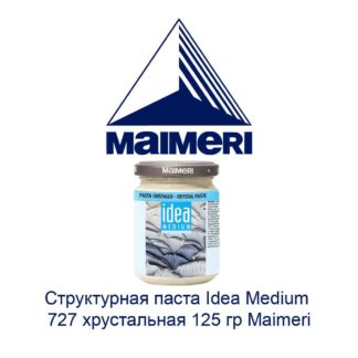 strukturnaja-pasta-idea-medium-727-hrustalnaja-125-gr-maimeri-1