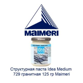 strukturnaja-pasta-idea-medium-729-granitnaja-125-gr-maimeri-1