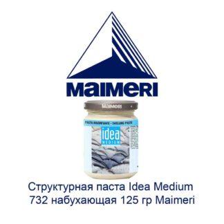 strukturnaja-pasta-idea-medium-732-nabuhajushhaja-125-gr-maimeri-1
