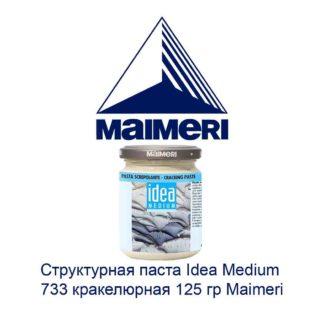 strukturnaja-pasta-idea-medium-733-krakeljurnaja-125-gr-maimeri-1
