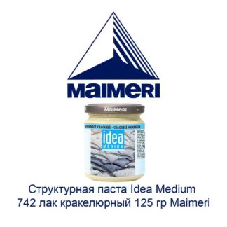 strukturnaja-pasta-idea-medium-742-legkaja-125-gr-maimeri-1