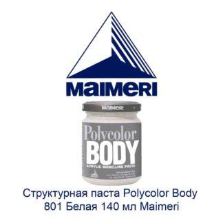 strukturnaja-pasta-polycolor-body-801-belaja-140-ml-maimeri-1