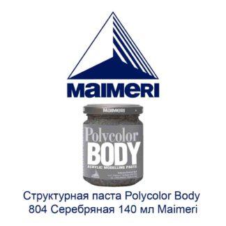 strukturnaja-pasta-polycolor-body-804-serebrjanaja-140-ml-maimeri-1