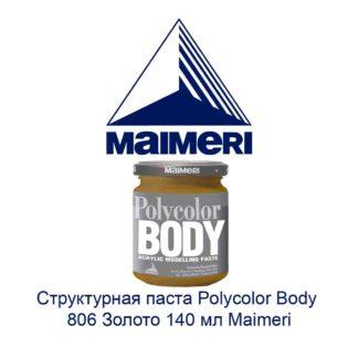 strukturnaja-pasta-polycolor-body-806-zoloto-140-ml-maimeri-1
