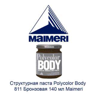 strukturnaja-pasta-polycolor-body-811-bronzovaja-140-ml-maimeri-1