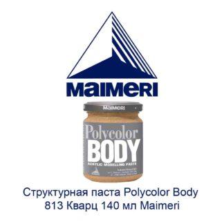 strukturnaja-pasta-polycolor-body-813-kvarc-140-ml-maimeri-1