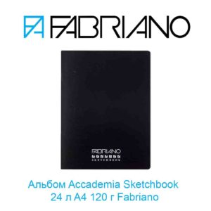 albom-accademia-sketchbook-24-l-a4-120-g-fabriano