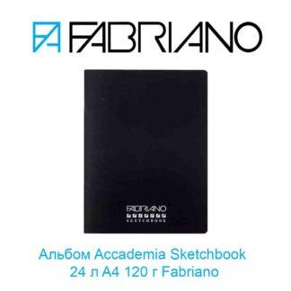 albom-accademia-sketchbook-24-l-a4-120-g-fabriano