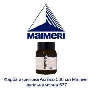 kraska-akrilovaja-acrilico-500-ml-maimeri-ugolnyj-chernyj-537.psd-1