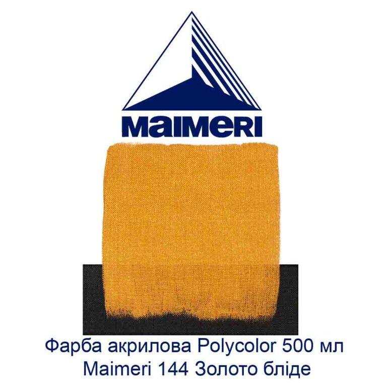 kraska-akrilovaja-polycolor-500-ml-maimeri-144-zoloto-blednoe-3