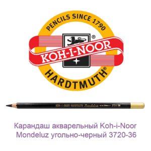 karandash-akvarelnyj-koh-i-noor-mondeluz-ugolno-chernyj-3720-36