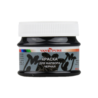kraska-dlja-farfora-van-pure-chernaja-50-ml