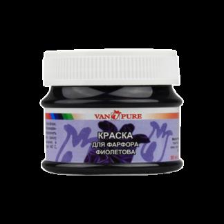 kraska-dlja-farfora-van-pure-fioletovaja-50-ml