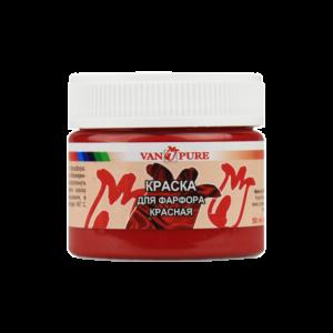 kraska-dlja-farfora-van-pure-krasnaja-50-ml
