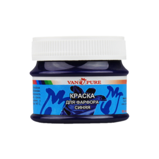 kraska-dlja-farfora-van-pure-sinjaja-50-ml
