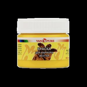 kraska-dlja-farfora-van-pure-zheltaja-50-ml