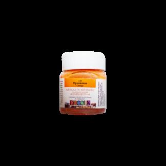 kraska-po-keramike-akrilovaja-decola-15-ml-zhk-135-oranzhevaja-fluorescentnaja