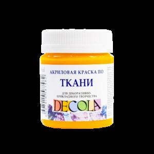 kraska-po-tkani-akrilovaja-decola-50-ml-zhk-221-zheltaja-temnaja