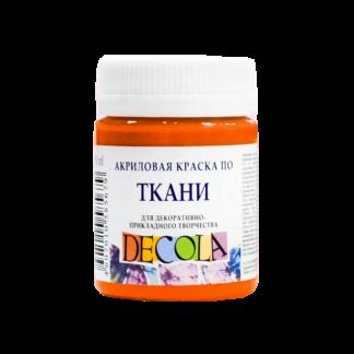 kraska-po-tkani-akrilovaja-decola-50-ml-zhk-315-oranzhevaja