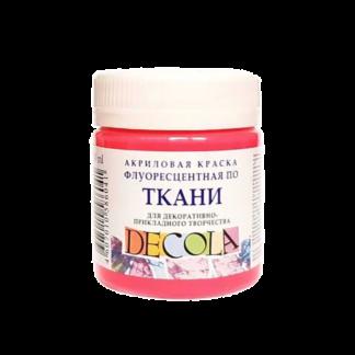 kraska-po-tkani-akrilovaja-decola-50-ml-zhk-322-rozovaja-fluorescentnaja