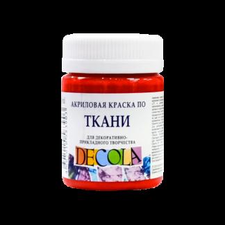 kraska-po-tkani-akrilovaja-decola-50-ml-zhk-331-krasnaja-2