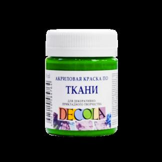 kraska-po-tkani-akrilovaja-decola-50-ml-zhk-717-zelenaja-svetlaja