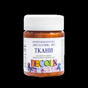 kraska-po-tkani-akrilovaja-decola-50-ml-zhk-964-med