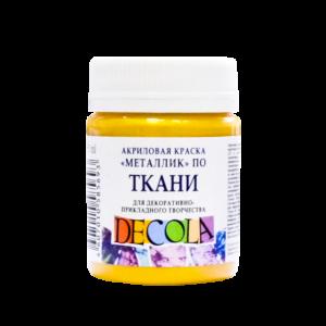 kraska-po-tkani-akrilovaja-decola-50-ml-zhk-965-zoloto