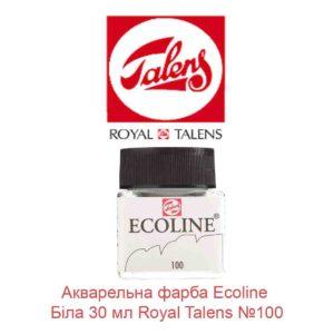 akvarelnaja-kraska-ecoline-belaja-30-ml-royal-talens-100
