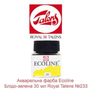 akvarelnaja-kraska-ecoline-bledno-zelenaja-30-ml-royal-talens-233