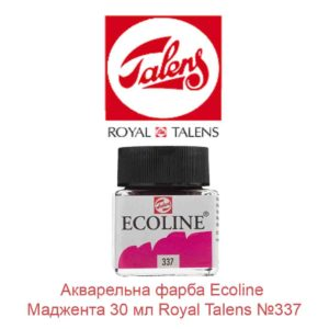 akvarelnaja-kraska-ecoline-madzhenta-30-ml-royal-talens-337