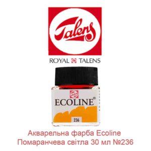 akvarelnaja-kraska-ecoline-oranzhevaja-svetlaja-30-ml-royal-talens-236