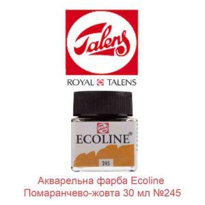 akvarelnaja-kraska-ecoline-oranzhevo-zheltaja-30-ml-royal-talens-245