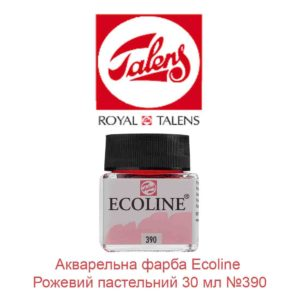 akvarelnaja-kraska-ecoline-rozovyj-pastelnyj-30-ml-royal-talens-390