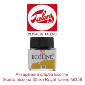 akvarelnaja-kraska-ecoline-zheltaja-pesochnaja-30-ml-royal-talens-259