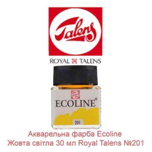akvarelnaja-kraska-ecoline-zheltaja-svetlaja-30-ml-royal-talens-201