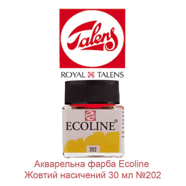akvarelnaja-kraska-ecoline-zheltyj-nasyshhennyj-30-ml-royal-talens-202