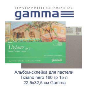 albom-sklejka-dlja-pasteli-tiziano-nero-160-gr-15-l-22-5h32-5-sm-gamma-33