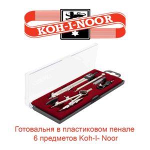 gotovalnja-v-plastikovom-penale-6-predmetov-koh-i-noor-222