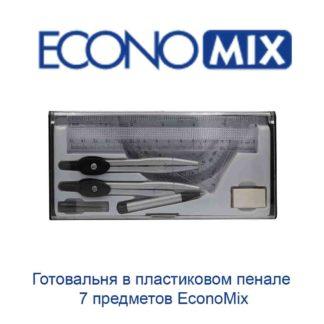 gotovalnja-v-plastikovom-penale-7-predmetov-economix-3