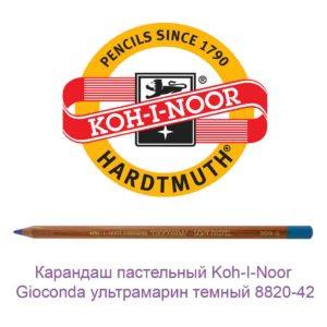 karandash-pastelnyj-koh-i-noor-gioconda-ultramarin-temnyj-8820-42