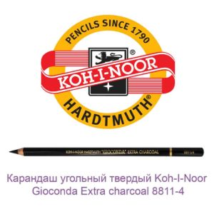 karandash-ugolnyj-tverdyj-koh-i-noor-gioconda-extra-charcoal-8811-4