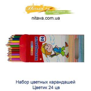 nabor-cvetnyh-karandashej-cvetik-24-cv