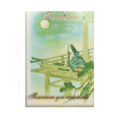planshet-dlja-pasteli-japonskij-pejzazh-a4-20-listov-300-g-1