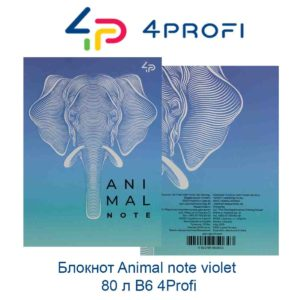 blokbot-animal-note-violet-80-л-b6-4profi-44
