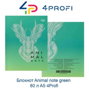 bloknot-animal-note-green-80-л-a5-4profi-44