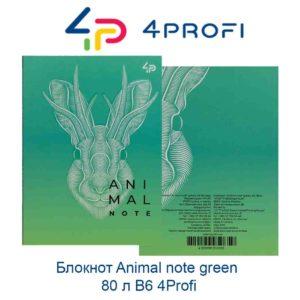 bloknot-animal-note-green-80-л-b6-4profi-44