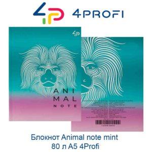 bloknot-animal-note-mint-80-л-a5-4profi-44